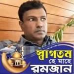 MD Ali Profile Picture